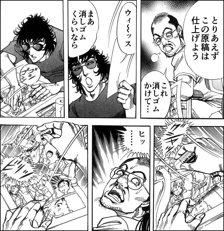 松田、消しゴムをかける!