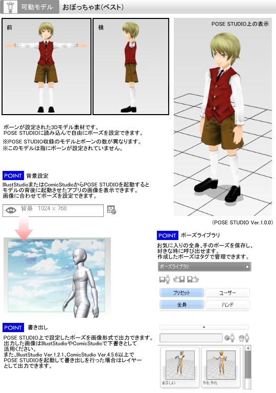 material_110209_13.jpg